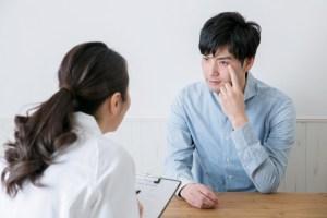 香港 眼科 日本語 日本人 目医者