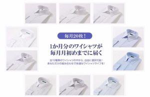 kh_160329shirt02