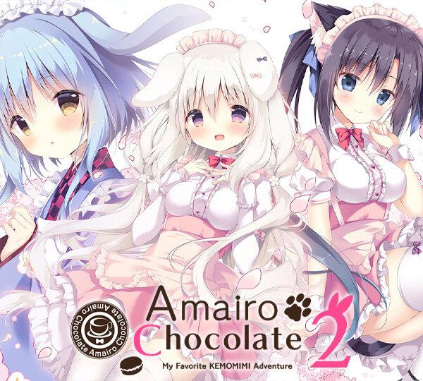 Sekai Project Anime Expo 2021 | Amairo Chocolate 2