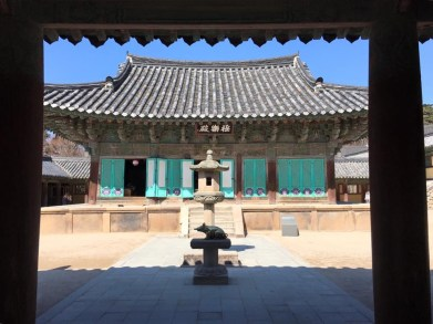 Bulguksa Temple in South Korea.