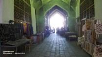 bazaar of silk road 2