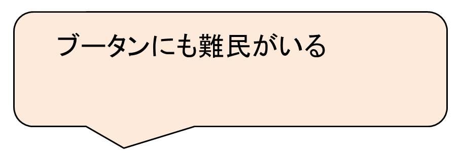 スライド16