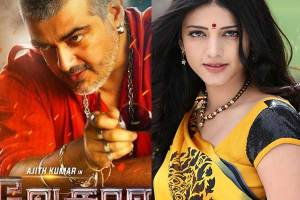 Shruti Haasan Upcoming Movies List 2015-2016 With Release Dates