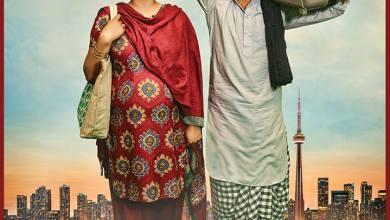 Channo Kamli Yaar Di Movie Release Date 2016 Cast Trailer