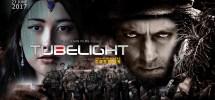 Salman Khan Next Movie Tubelight Release Date In June 2017 on Eid