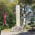 関ヶ原の戦い「開戦地」~関ヶ原の戦いが始まった史跡へ行こう