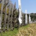 笹尾山「石田三成陣跡」(島左近陣跡、蒲生郷舎陣跡)~石田三成の夢