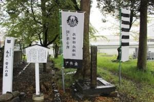 池田輝政陣跡
