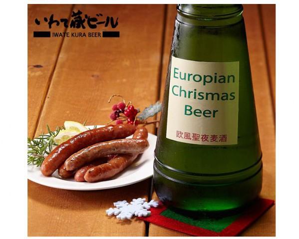 クリスマスビール プレゼント