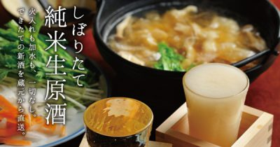 shiboribana1
