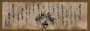 نتيجة بحث الصور عن Sekiro: Shadows Die Twice Suppress Presence