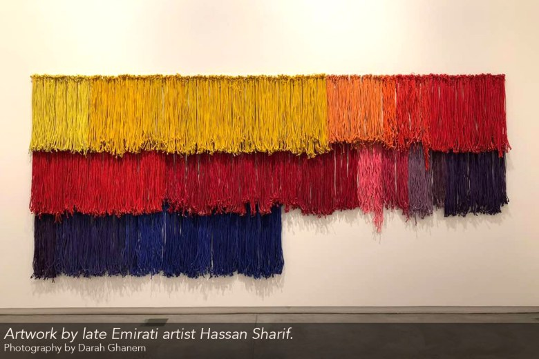 Why is the UAE invested in arts and culture? – Sekka Magazine