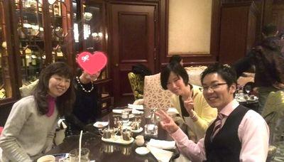 リッツ大阪お茶会