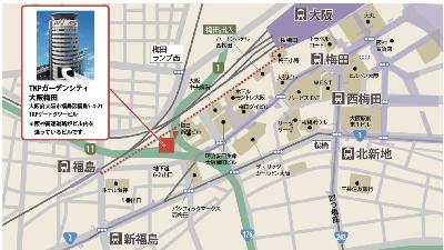 TKP大阪梅田
