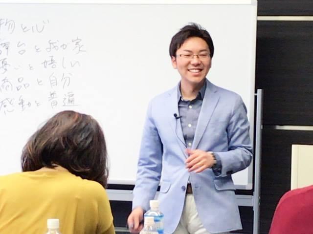 2月21日教室講座