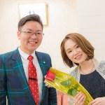 保護中: 江島絵梨子さんへの魅惑のヴォイス(11月20日パーティのプレゼント)