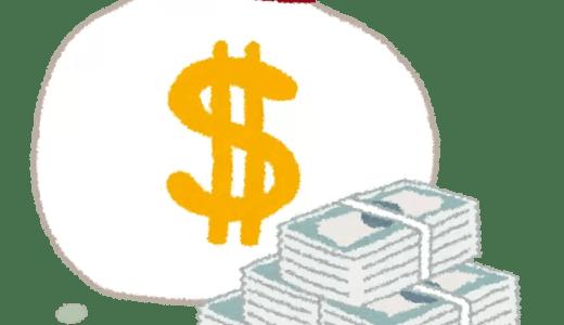 2017年の投資・貯金計画について考えてみた。