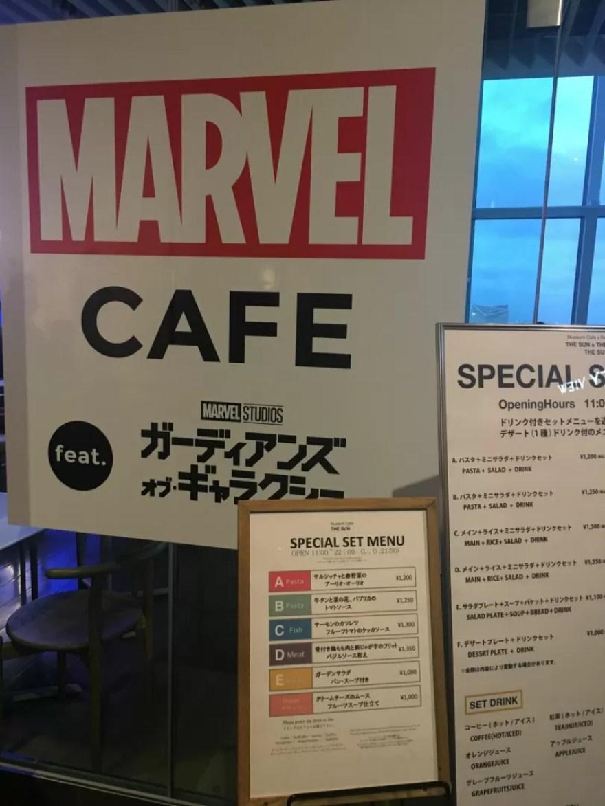 マーベル展のマーベルカフェで晩御飯
