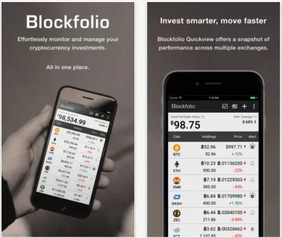 仮想通貨管理アプリBlockfolio