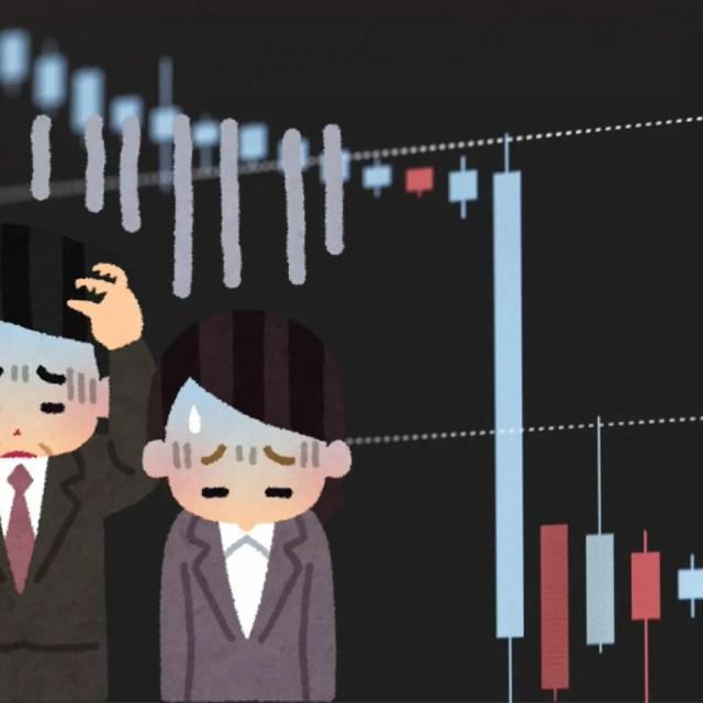 仮想通貨大幅下落