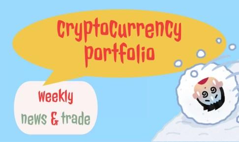 仮想通貨総資産週日記