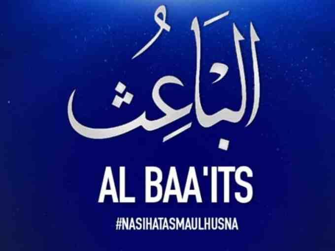 Al Baa'its Yang Maha Membangkitkan