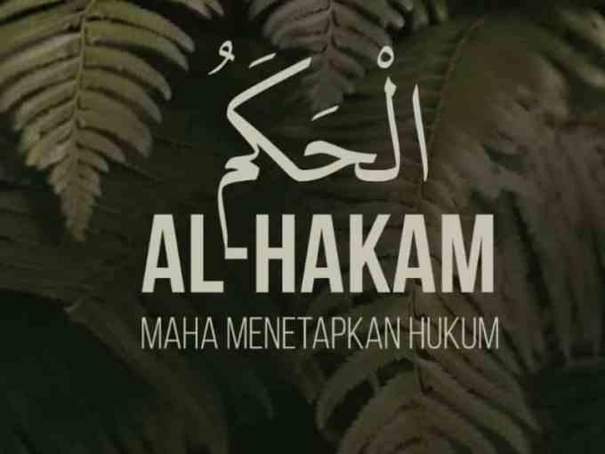 Al Hakam Yang Maha Menetapkan