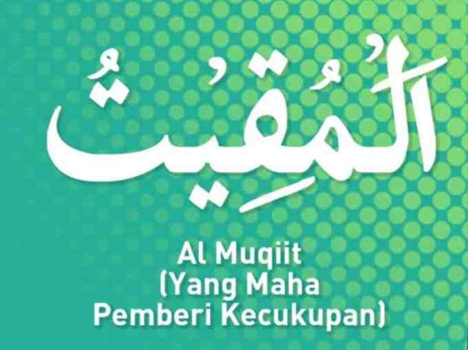 Al Muqsith Yang Maha Pemberi Keadilan