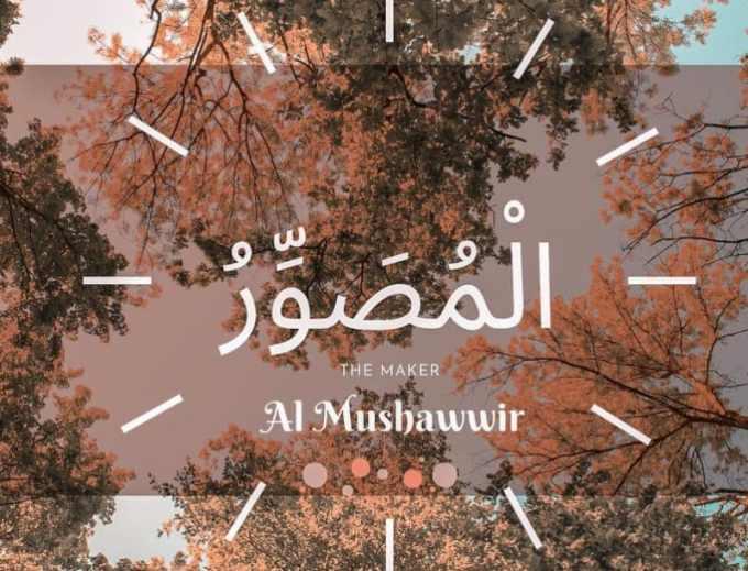 Al Mushawwir Yang Maha Membentuk Rupa