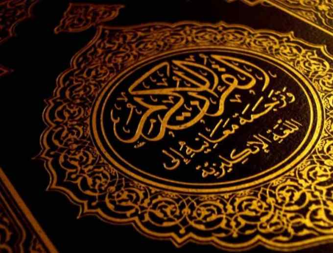 Al Waasi' Yang Maha Luas