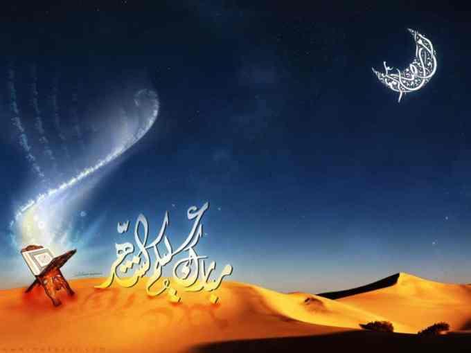 Doa Nabi Yusuf dalam Bahasa Arab