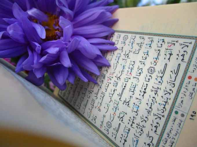 Hukum-Hukum Tajwid dalam Ayat Kursi
