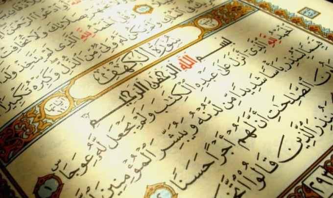 Ruqyah dengan Surat Al Jinn
