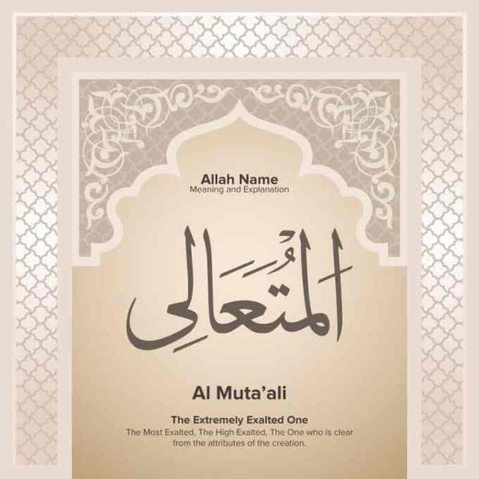 Al Muta'aalii Yang Maha Tinggi