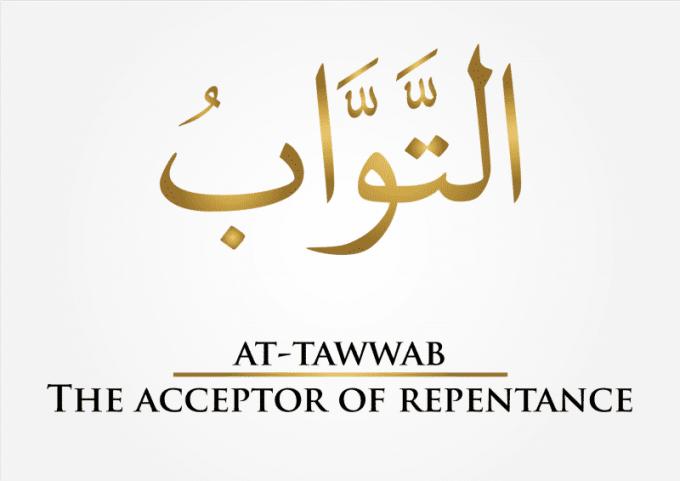 At Tawwaab Yang Maha Penerima Taubat