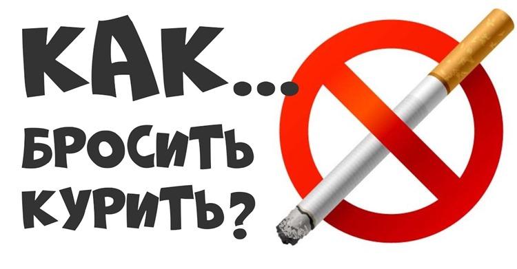 Молитва чтобы бросить курить: подходит и мужчинам, и женщинам
