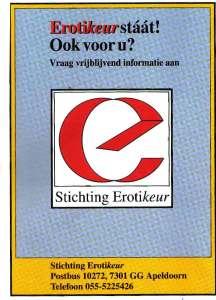 1996 bewerking 1 advertentie