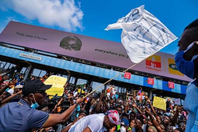 Why President Buhari Did Not Address Lekki Toll Gate Incident