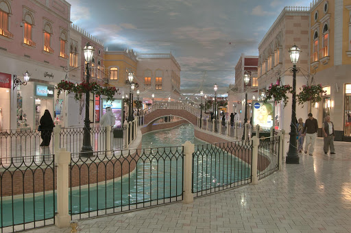 Villagio Mall of Qatar