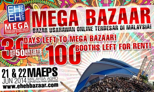 MEGA BAZAAR WEB BANNER 500X300 MIX E-1