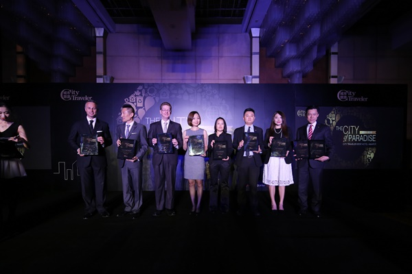 The Best Luxury Business Hotel Award- Conrad Macao (4th from the right side)_low res