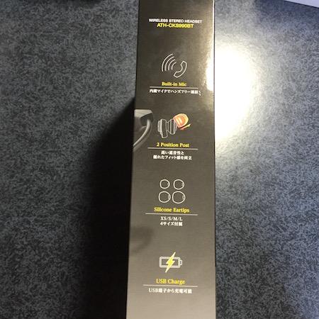 ATH-CKS990BT 外箱