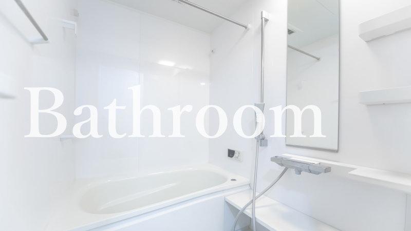 バスルーム(浴室、風呂場)
