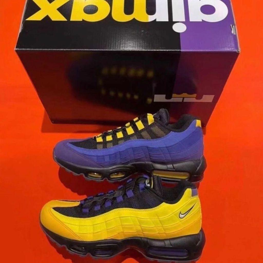 Nike Air Max 95 « LeBron »