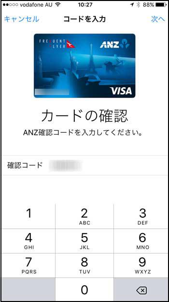apple-pay8