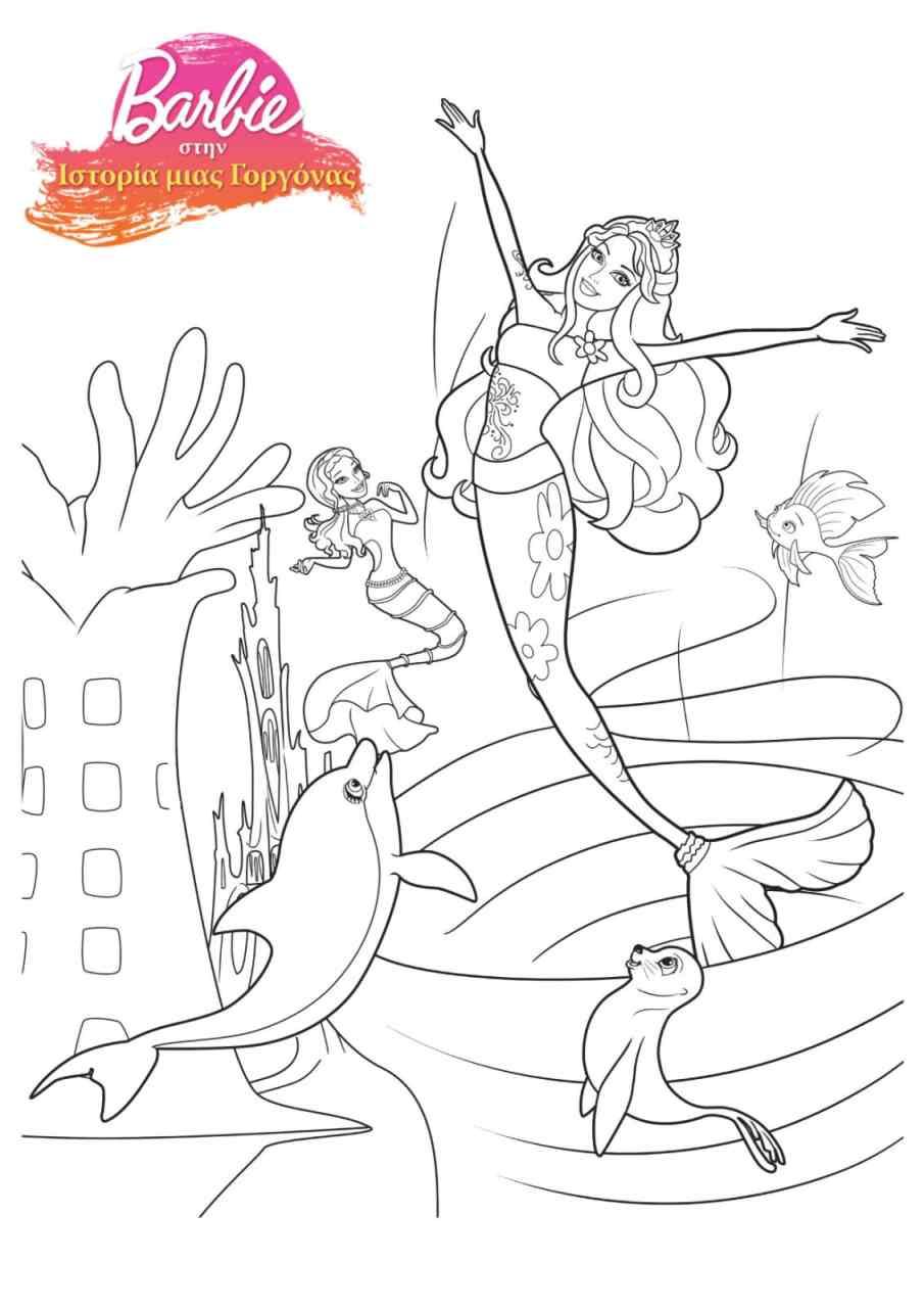 Barbie Sereia Mermaid - Coloring Pages Beautiful