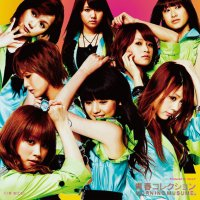 Morning Musume Seishun Collection LE B