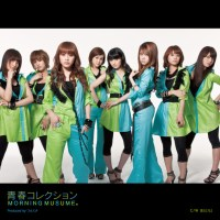 Morning Musume Seishun Collection LE C