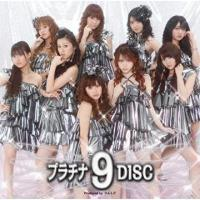 Platinum 9 Disc / Morning Musume