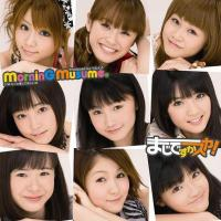 Morning Musume Maji Desu ka Ska Limited A